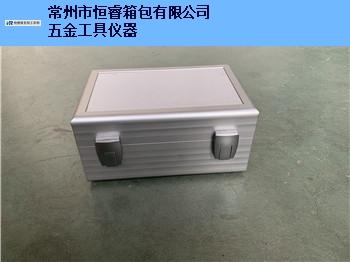 青海订制铝合金箱询问报价,铝合金箱