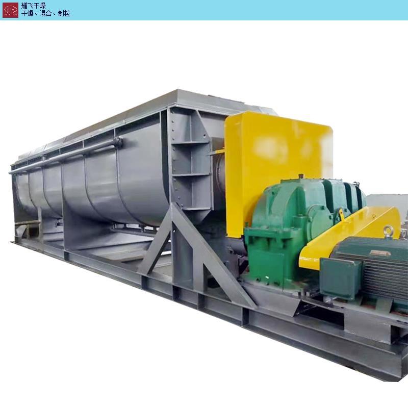 安徽KJB系列空心桨叶干燥机 欢迎来电 常州耀飞干燥设备供应
