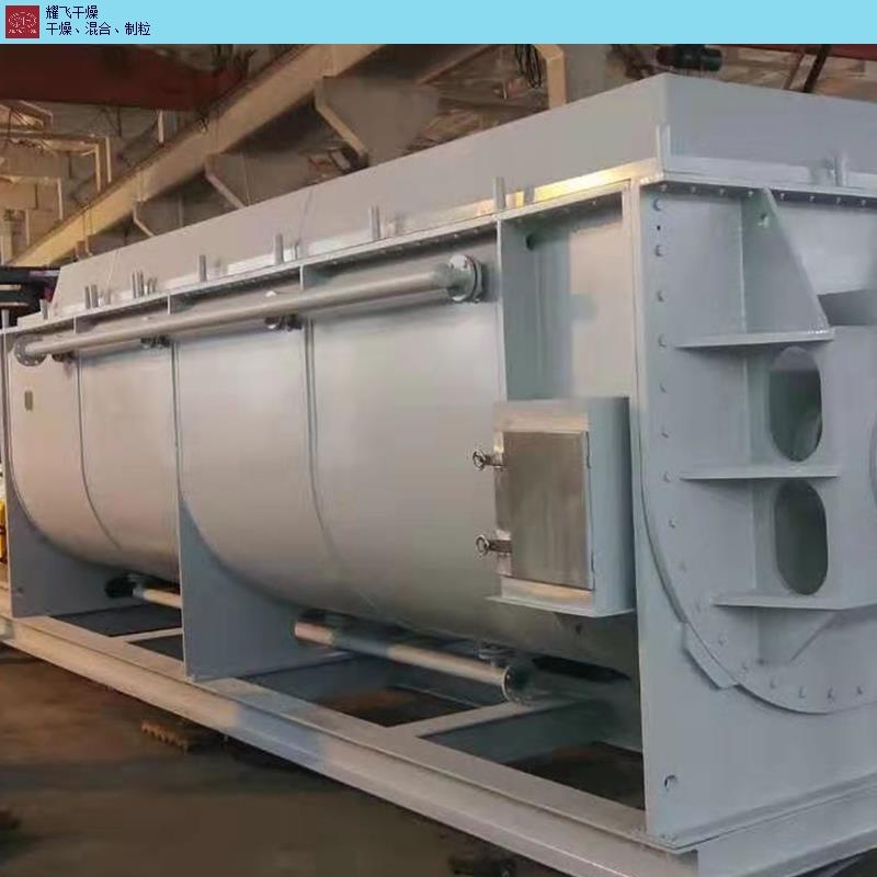 北京酒糟专用空心桨叶干燥机系统组成,空心桨叶干燥机