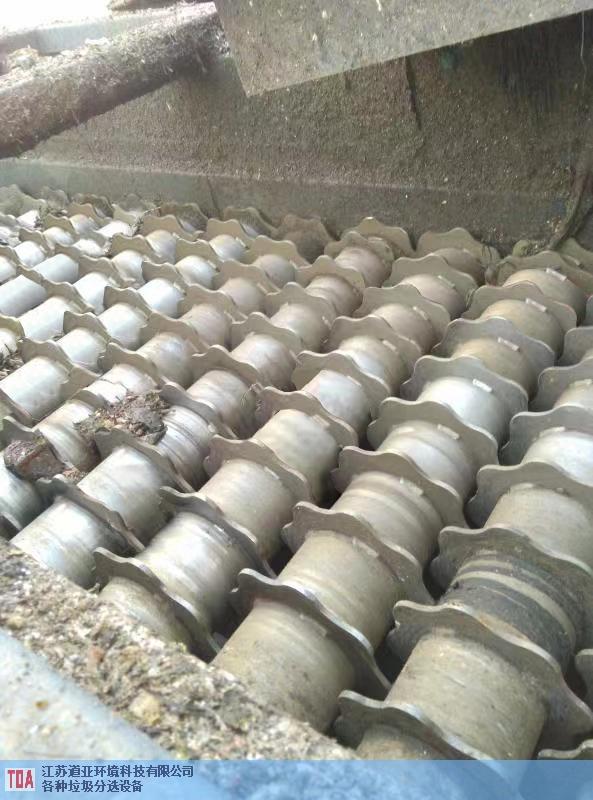 麗江城市生活垃圾分選設備 歡迎來電 江蘇道亞環境科技供應