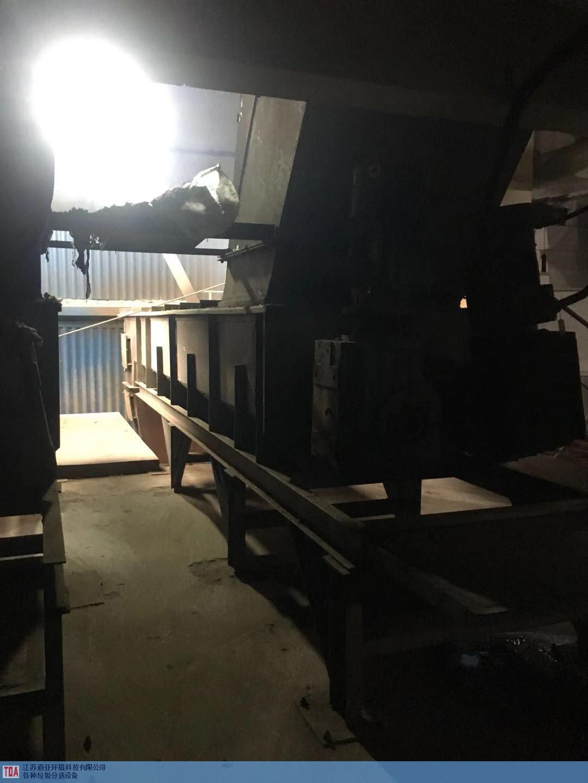 江苏垃圾分选设备厂家 欢迎来电 江苏道亚环境科技供应