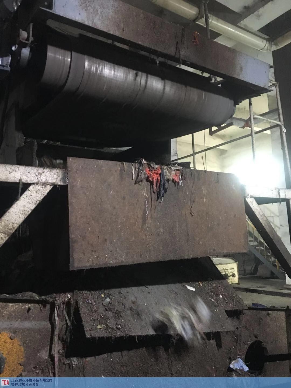 銅川水上垃圾分選設備 來電咨詢 江蘇道亞環境科技供應