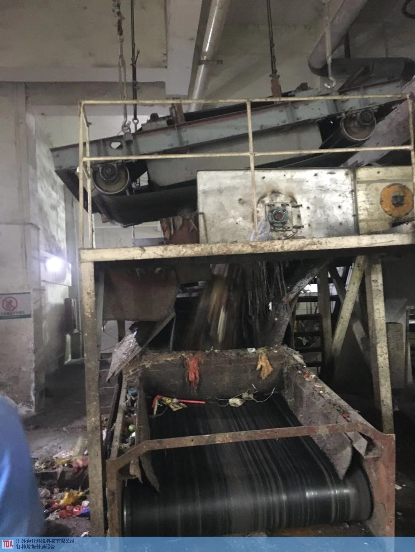 垃圾分選處理設備廠家 客戶至上 江蘇道亞環境科技供應