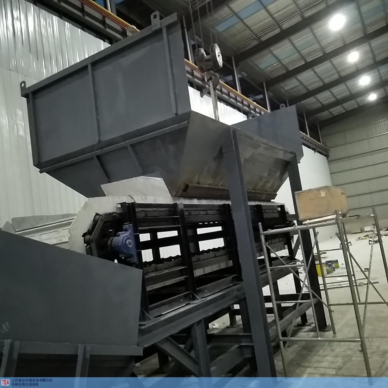 武漢城市生活垃圾分選設備 真誠推薦 江蘇道亞環境科技供應