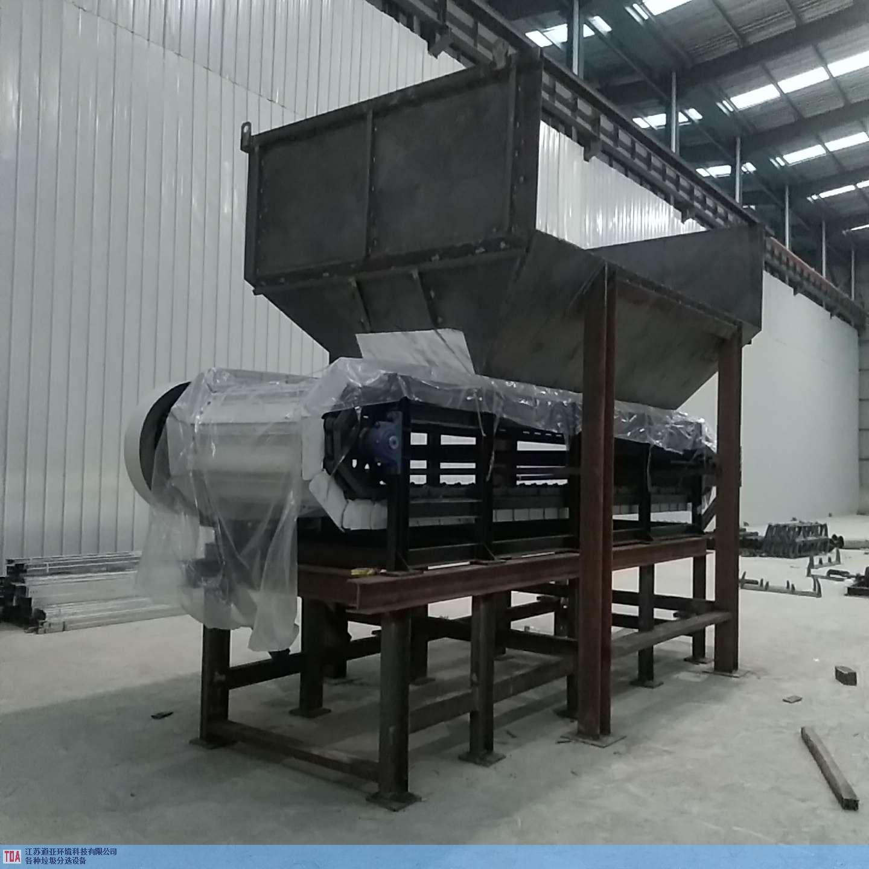 四川城市生活垃圾分選設備 來電咨詢 江蘇道亞環境科技供應