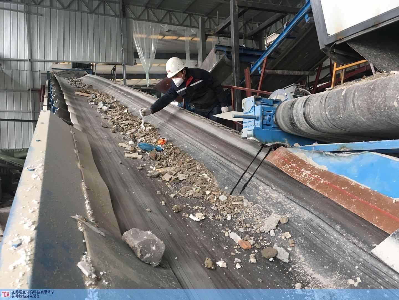 三亞輕重物質分選機 真誠推薦 江蘇道亞環境科技供應