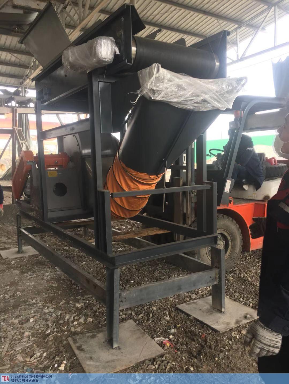 生活垃圾焚燒電廠爐渣干法分選線多少錢 客戶至上 江蘇道亞環境科技供應