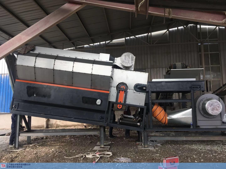 安徽風選機制造廠家 歡迎咨詢 江蘇道亞環境科技供應