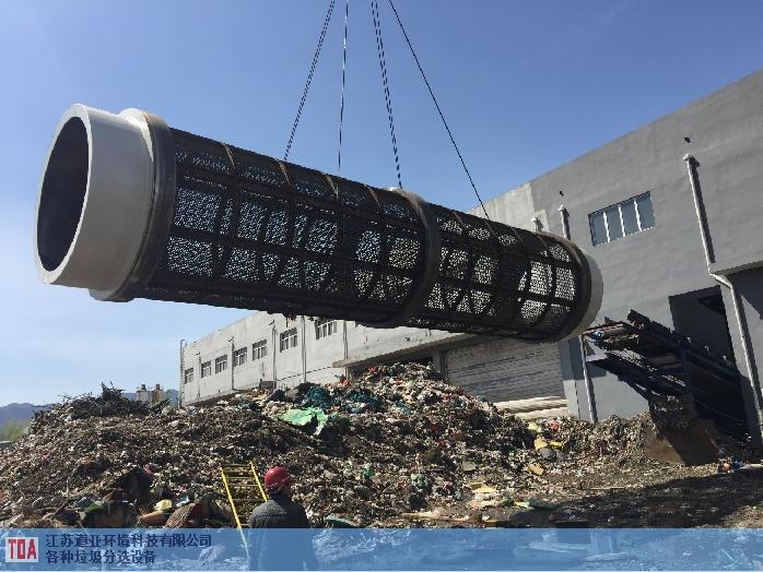 六盤水小型垃圾分選設備 歡迎來電 江蘇道亞環境科技供應