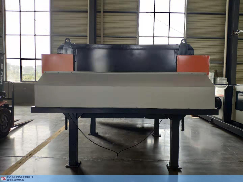 白银垃圾分拣设备 客户至上 江苏道亚环境科技供应