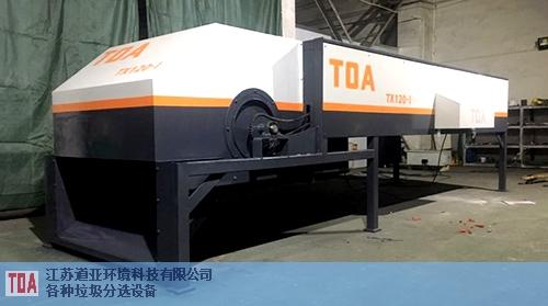 海東星盤篩制造廠家 客戶至上 江蘇道亞環境科技供應