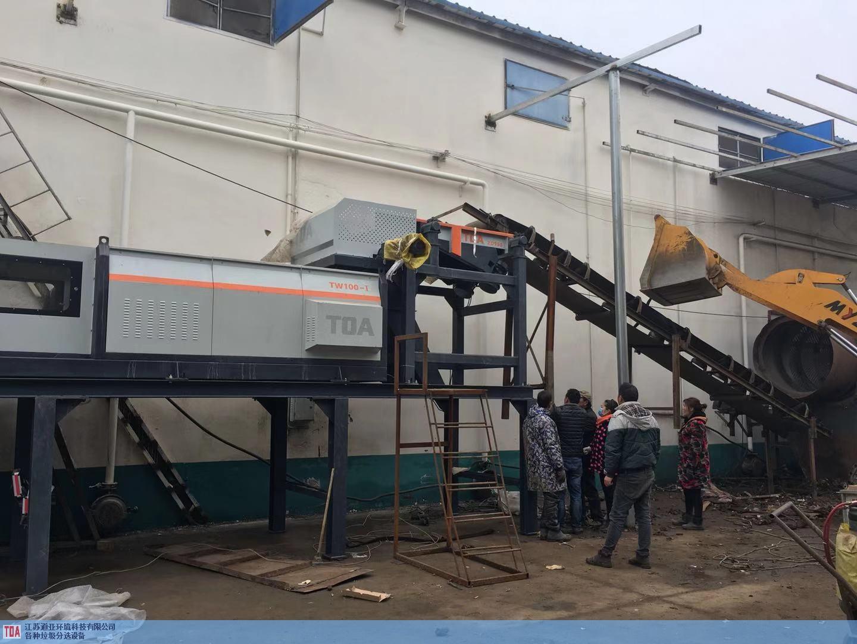 威海有色金屬分選機 客戶至上 江蘇道亞環境科技供應