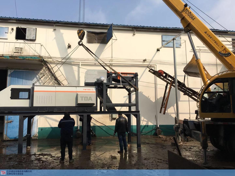 吉安跳鋁機 真誠推薦 江蘇道亞環境科技供應