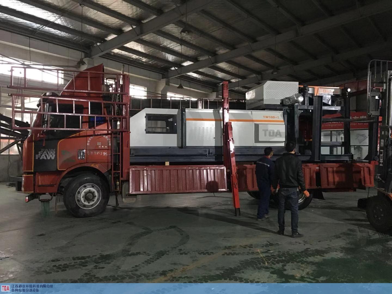 安徽跳铝机 真诚推荐 江苏道亚环境科技供应