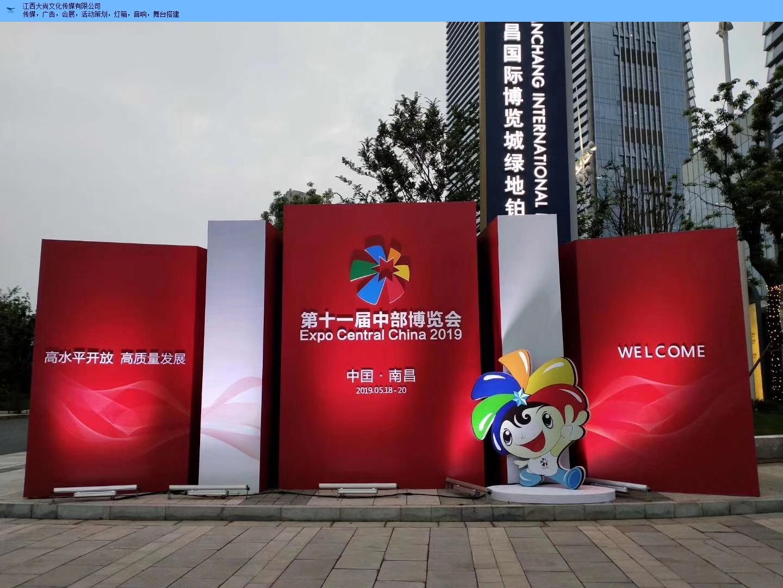 南昌县搭建舞美高性价比的选择 诚信为本 江西大尚文化传媒供应