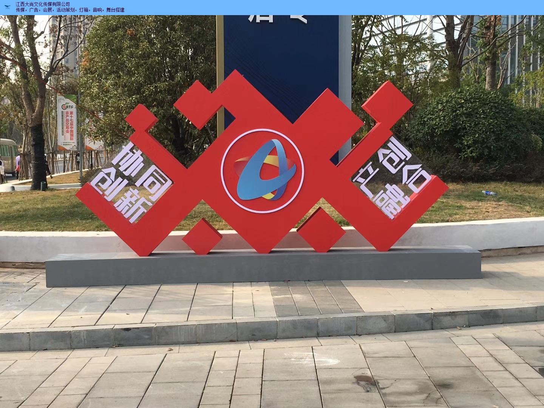 西湖區展示廣告哪家好 創新服務 江西大尚文化傳媒供應