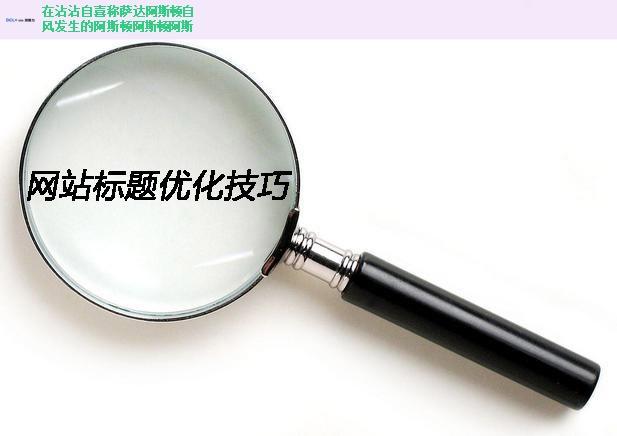 天津新零售需要多少钱