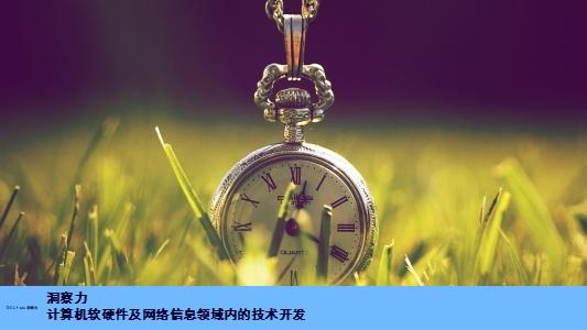 湖南职业整合营销的用途和特点,整合营销
