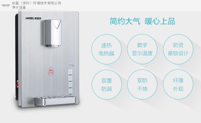 銷售節能飲水機廠家供應,節能飲水機