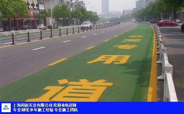 扬州承接道路划线诚信市政公司厂家推荐,道路划线