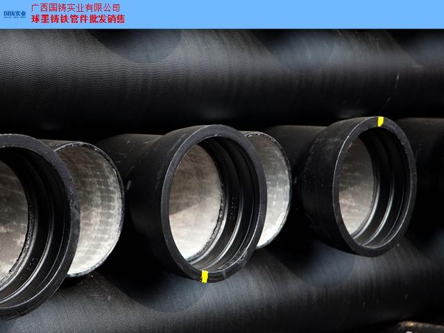 桂林DN700球墨铸铁管厂家电话 广西国铸实业供应