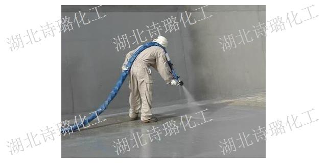 福建口碑好的聚脲耐磨防腐涂料质量保障 诗璐化工「湖北诗璐化工涂料供应」