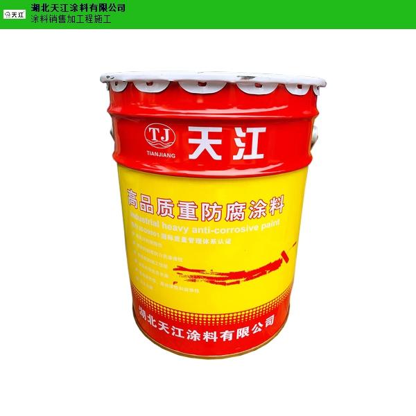 荆州防火涂料厂家 欢迎咨询「湖北天江涂料供应」