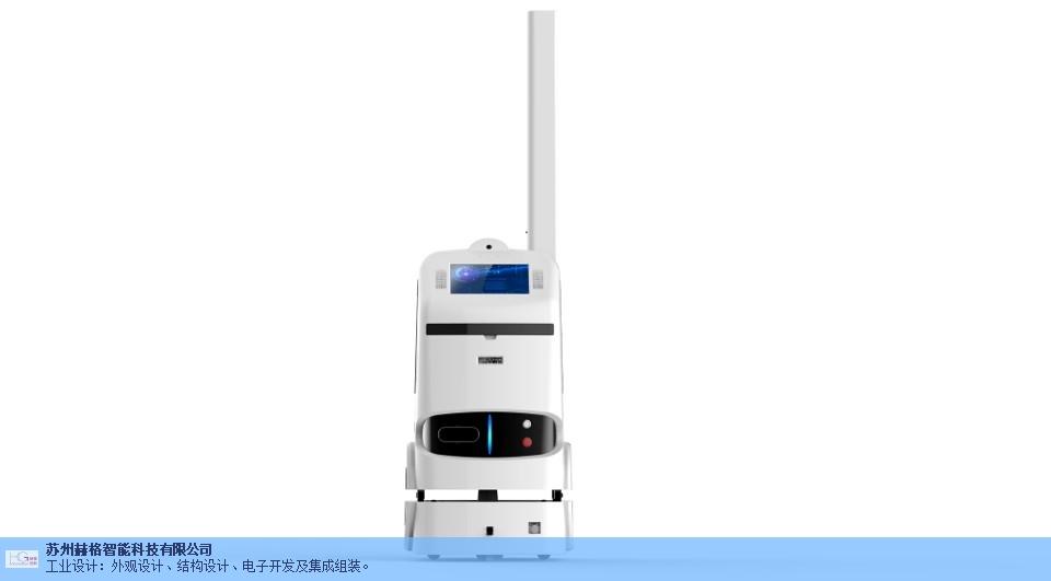 宿迁医疗设备工业设计 苏州赫格智能科技供应