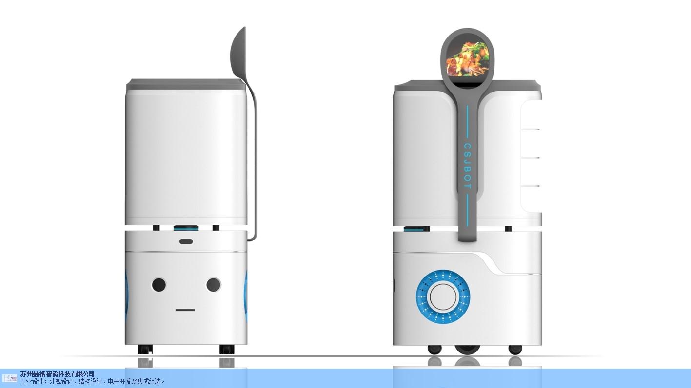 镇江外观设计优选企业 苏州赫格智能科技供应