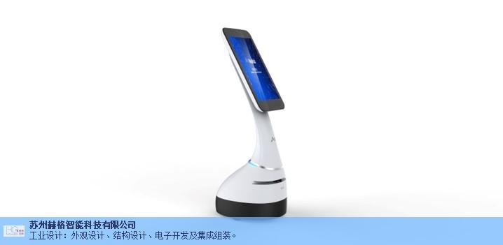 上海产品工业设计 苏州赫格智能科技供应