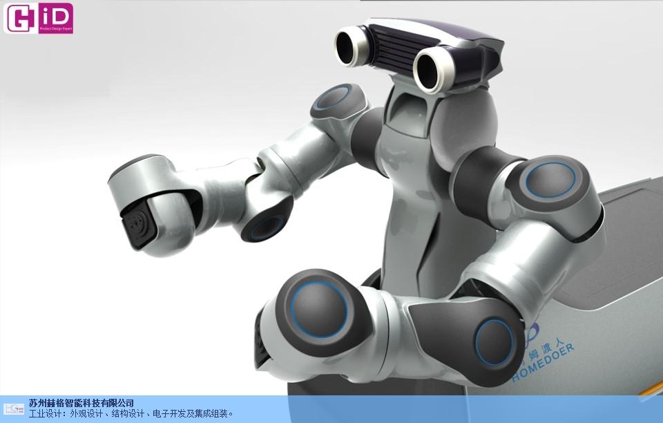上海外观设计服务至上 苏州赫格智能科技供应