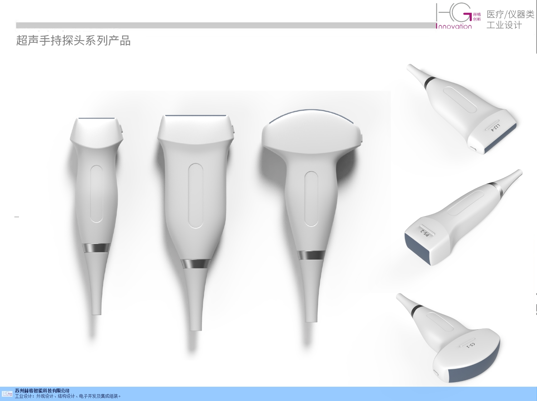 安徽外观设计推荐 苏州赫格智能科技供应