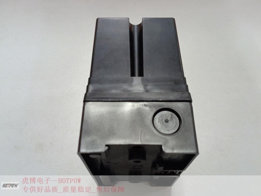 上海Brahma一体式控制器 虎博供