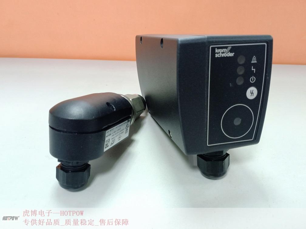 上海krom煤气火焰探测器 虎博供