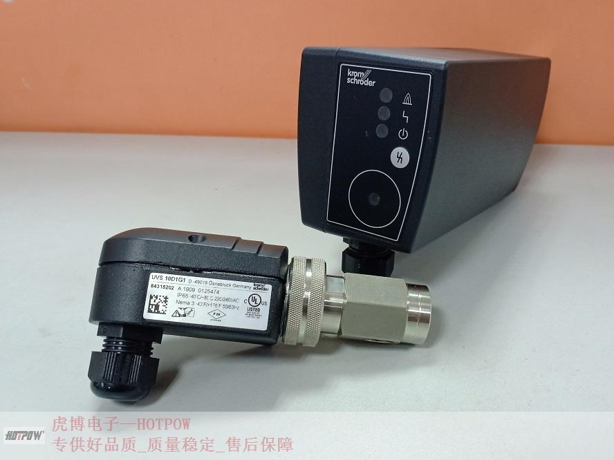 上海krom紫外火焰探測器 虎博供