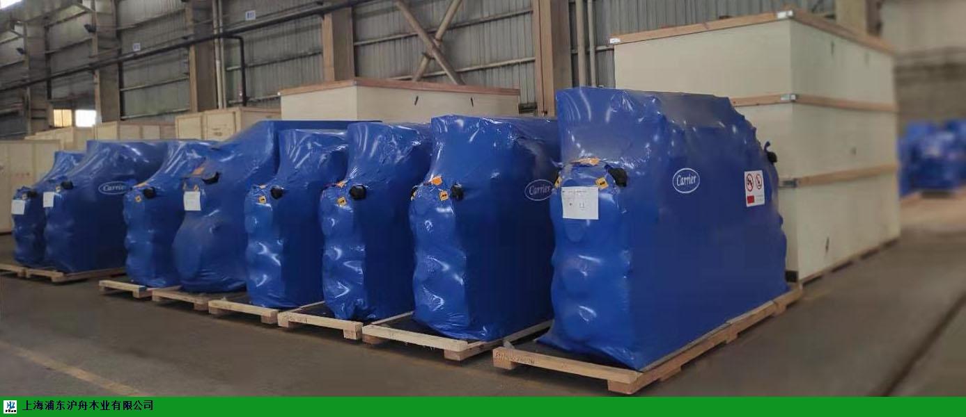 上海优质大型设备木箱产品介绍「沪舟供应」
