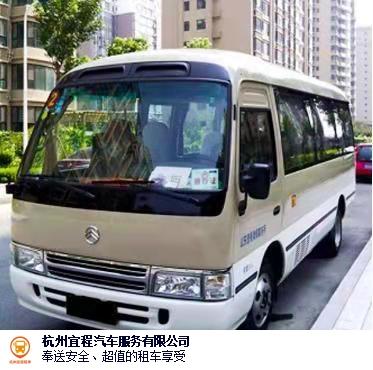 南京南站汽車租賃多少錢 有口皆碑 杭州宜程汽車服務供應