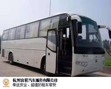 杭州专线租车电话 欢迎咨询 杭州宜程汽车服务供应