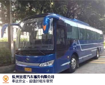 苏州长期租车价格 贴心服务 杭州宜程汽车服务供应