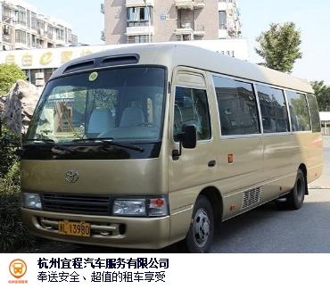 杭州本地汽车租赁有保障 诚信经营 杭州宜程汽车服务供应