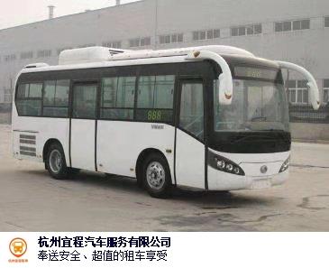 南京春运包车价位