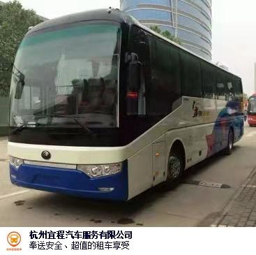 南京长期包车怎么联系 贴心服务 杭州宜程汽车服务供应