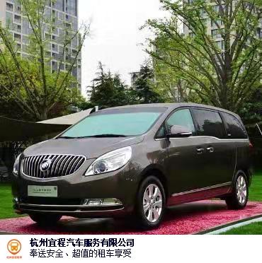 南京租车包车预定流程 诚信服务 杭州宜程汽车服务供应