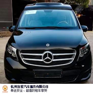 上海春季包车攻略 诚信经营 杭州宜程汽车服务供应