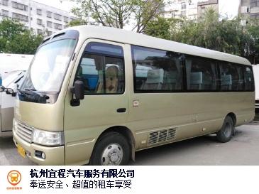 苏州长途汽车租赁口碑推荐 诚信为本 杭州宜程汽车服务供应