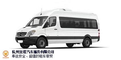 上海优惠汽车租赁要多少钱