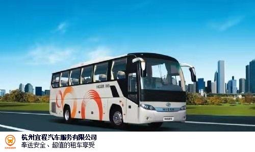 上海优惠汽车租赁要多少钱 来电咨询 杭州宜程汽车服务供应