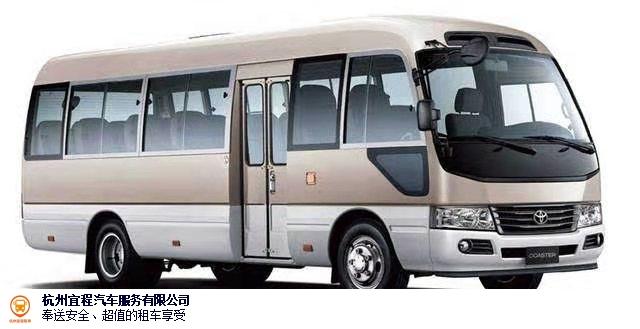 杭州长期汽车租赁口碑推荐