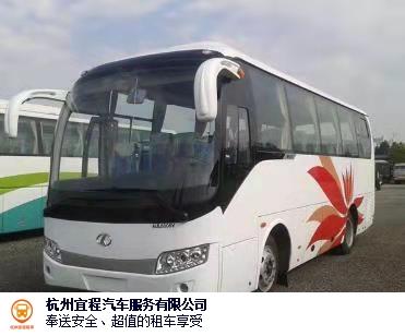 杭州本地汽车租赁哪家好 服务至上 杭州宜程汽车服务供应