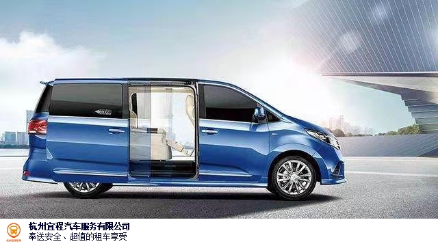 南京豪华汽车租赁电话 诚信经营 杭州宜程汽车服务供应